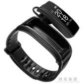 智能手環藍牙耳機二合一可通話接電話運動手表腕帶男女igo  韓風物語