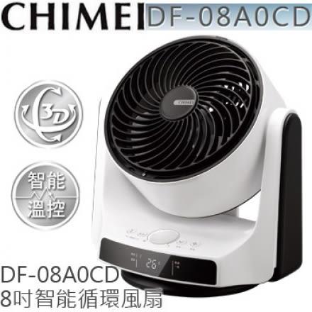 ☪限時優惠☪ CHIMEI 奇美 DF-08A0CD 循環扇 ECO 智慧溫控 付遙控器 公司貨 台灣製