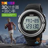全新運動檢測手錶男3D計步器專業跑步錶夜光防水電子錶WY