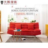 【大熊傢俱】CBL da-12 沙發床 皮藝床 5尺 6尺床台 床架 沙發床 雙人 床架 牛皮軟床 儲藏床