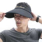 帽子男夏天戶外防曬遮陽帽青年休閒太陽帽夏季防紫外線大沿釣魚帽   蜜拉貝爾