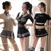 性感角色扮演內衣緊身網衣騷透視女仆免脫開襠激情套裝小胸制服