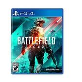 PS4 戰地風雲 2042 Battlefield 2042 中文版【預購10/22】