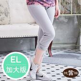 【岱妮蠶絲】造型褲腳蠶絲七分褲(淺灰) 加大EL