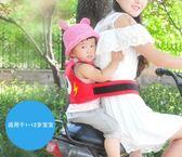 【雙11】機車兒童安全帶 寶寶瞌睡電動車背帶 出行調節帶防摔帶腰帶綁帶免300