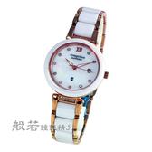 Arseprince 簡約經典陶瓷錶-玫瑰金