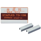 MAX 美克司 T3-10M 訂書針/釘書針 針高9mm