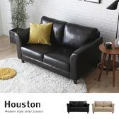 沙發 雙人沙發 Houston 休士頓舒適雙人皮沙發(2色)【H&D DESIGN】