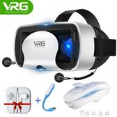 vr眼鏡vivo華為榮耀9魅族4d虛擬現實3d眼鏡電影專用通用智慧手機  薔薇時尚