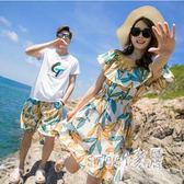 情侶裝 沙灘夏裝套裝2019新款度假海邊一字肩女連身裙子蜜月裝顯瘦 df13460【Sweet家居】