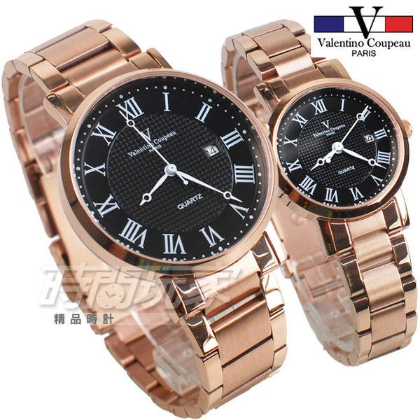 valentino coupeau 范倫鐵諾 羅馬時刻 不鏽鋼 防水手錶 對錶 日期顯示窗 61605玫白羅大+61605玫白羅小