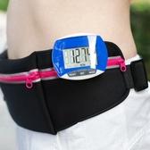 電子計步器運動多功能跑步手錶走路計數器卡路里老人計步器 易家樂