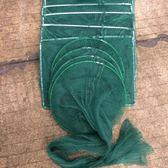 鱷圖騰10米折疊魚網抓魚龍蝦網自動捕魚網蝦籠捕魚工具漁具LX 智慧e家