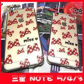 限量版蝴蝶結 三星A8  S7 edge HTC728  蘋果 i6 (4.7)手機殼透明矽膠軟殼薄 (現貨出清)