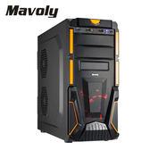 Mavoly 松聖 西瓜 USB3.0 黑化機殼