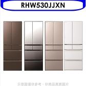 日立【RHW530JJXN】527公升六門冰箱-琉璃(與RHW530JJ同款)XN琉璃金回函贈