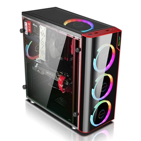 電腦機箱-曙光機箱 台式機電腦主機箱 全側透USB3.0遊戲家用ATX大機箱空箱 新年禮物YYJ