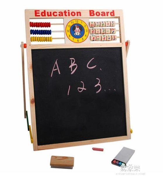 兒童雙面多功能磁性畫板教具 大寫字板 黑板/白板 磁性大畫板玩具igo    易家樂