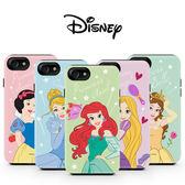 Disney 迪士尼 公主 雙層防摔 手機殼│iPhone 5S SE 6S 7 8 Plus X XS MAX XR│z8170