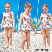 女童小童游泳衣兒童女孩連體