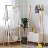 衣帽架 落地臥室實木衣架家用收納簡易掛衣架室內簡約現代衣服架子