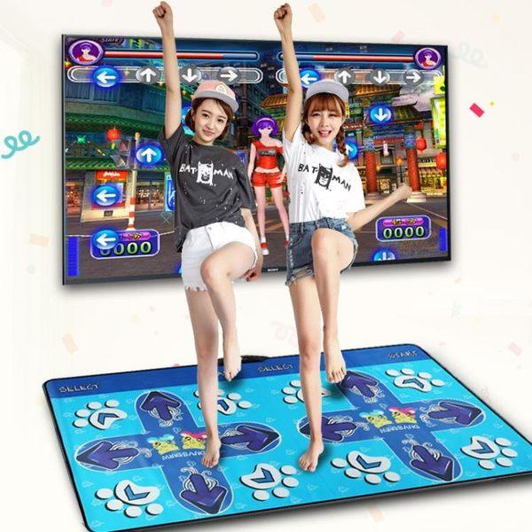 茗邦跳舞毯電視電腦接口兩用雙人 瘦身減肥游戲跳舞機家用