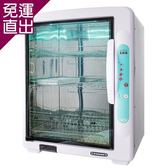 大家源 烘碗機TCY-5321【免運直出】