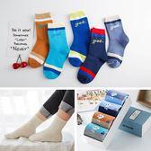 兒童男童襪子7-9-10-12-15歲男棉質秋冬男孩中大童小孩棉襪 交換禮物