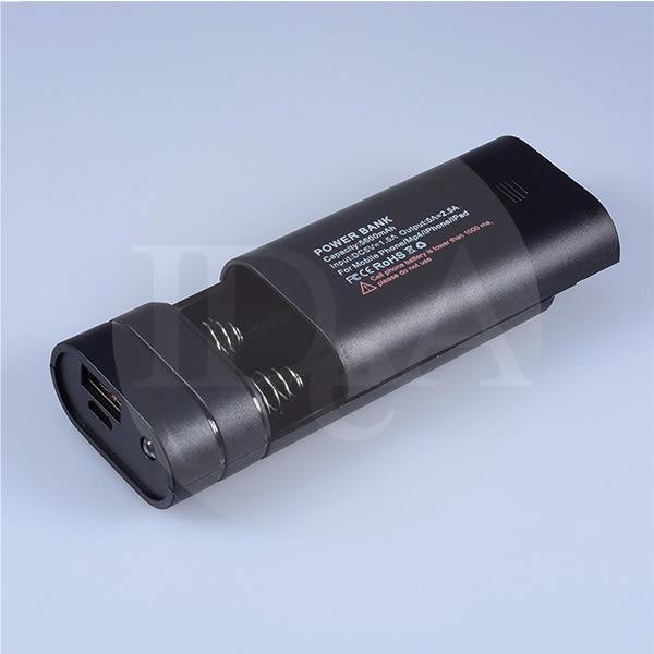 可拆換式行動電源 mAh 輕巧 攜帶方便 移動電源 蘋果 三星 SONY htc Apple 18650鋰電池