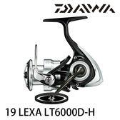 漁拓釣具 DAIWA 19 LEXA LT 6000D-H  (紡車捲線器)