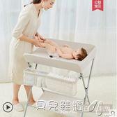 雙12購物節換尿布臺嬰兒換尿布臺按摩護理臺新生兒寶寶換衣撫觸臺多功能可折疊igo 貝兒鞋櫃