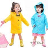 牧萌兒童雨衣小學生寶寶幼兒園雨衣小孩蝴蝶結雨衣男童女童雨披