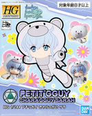 鋼彈模型 HGPG 1/144 迷你凱 角色凱 莎拉 小熊 創鬥者潛網大戰 TOYeGO 玩具e哥