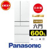 PANASONIC 國際牌 NR-F603HX 六門 冰箱 翡翠白/棕/金 600L 日本製 雙科技 公司貨 ※運費另計(需加購)