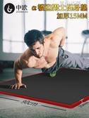中歐男士健身墊瑜伽墊初學者瑜珈毯運動墊子防滑仰臥起坐墊訓練YYJ 青山小鋪