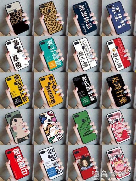 vivo手機套vivox9s手機殼x20套x23nex66x7軟Z1i83x21女 海角七號