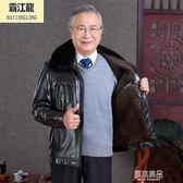 中老年男秋冬季加絨加厚皮衣外套大碼寬鬆毛領皮夾克PU外套   原本良品