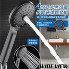 【南紡購物中心】【WIDE VIEW】4吋亞光黑增壓泉眼蓮蓬頭套組(DCH-3010)