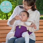 BB餐椅背帶/安全護帶嬰兒就餐腰帶 便攜式兒童座椅防護帶寶寶   小時光生活館
