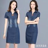 2020新款女裝 3XL牛仔連身裙 中長款短袖洋裝 修身顯瘦包臀a字裙 TR813『寶貝兒童裝』