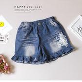 大童 蕾絲花朵刷色牛仔短褲 丹寧 春夏童裝 女童短褲 女童牛仔短褲 女童牛仔褲裙 女童褲子
