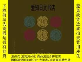 二手書博民逛書店【罕見】Dong Zhongshu, A Confucian Heritage And The <i>