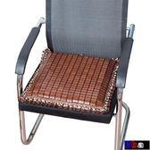 【Bbay】 麻將涼席 座墊 椅墊 椅墊 坐墊 竹涼墊