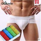 男士內褲三角褲4條禮盒裝純色低腰U凸性感吸汗透氣PLL442【男人與流行】