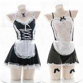 情趣內衣性感制服撩漢蕾絲COS女仆裝夏可愛誘惑女傭套裝動漫出品 芊惠衣屋