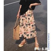 油畫風半身裙女夏季2020新款韓版顯瘦高腰中長裙百搭學生a字傘裙 夢幻衣都