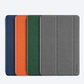 華為MatePad保護套華為matepad平板保護殼10.4寸matepadpro全包原裝皮套