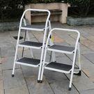 鋁梯 加厚家用兩用鐵梯子二三步折疊人字便...