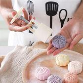 家用做糕點月餅的模具點心面食手壓式不粘糕點磨具模子南瓜餅壓花【雙12限時8折】