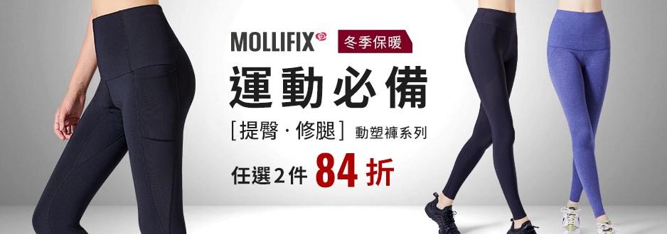 mollifix-imagebillboard-4bd8xf4x0938x0330-m.jpg